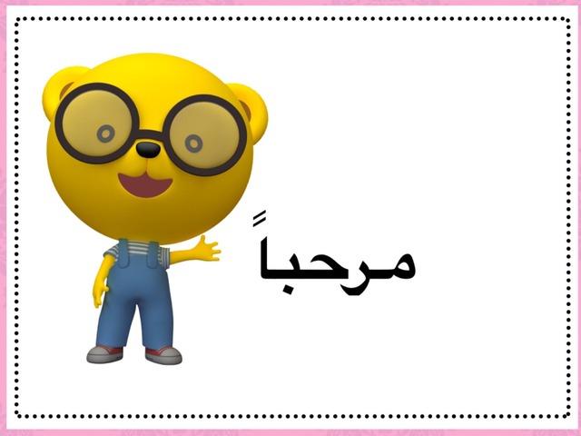 كلمة بيض by 3doosh Al3jmi