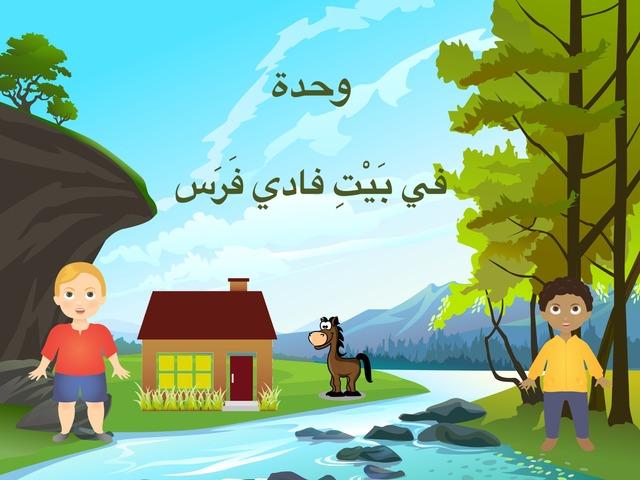 كلمات ومقاطع by רחיק ותד