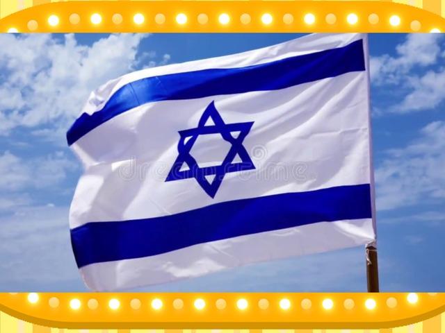 המנון התקווה by orit lasser