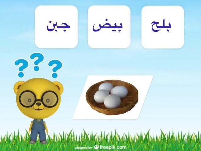 تجريد بيض by om altofy