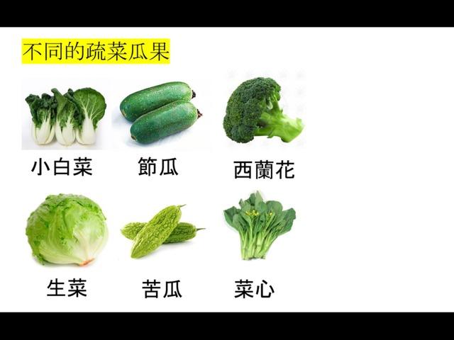 洗菜 by Lap Ying Lo
