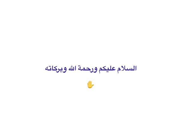 الليث by mohamed hh