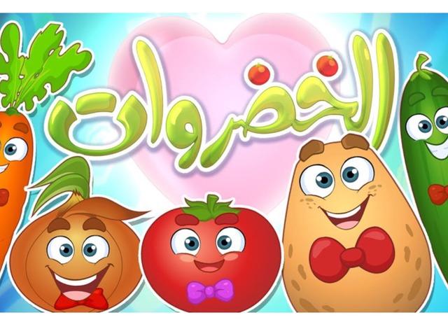 الطعام الصحي by Farah Q8