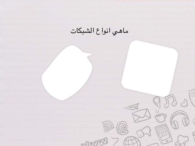 غغغ by hessah