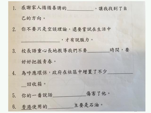反思日誌 by Lin Yuk ling