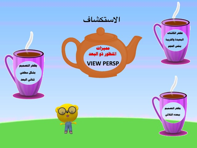 ذو البعد Copy  by alaa