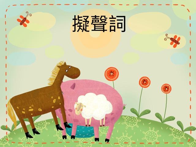 821 by Yuet Man(雯) Lau