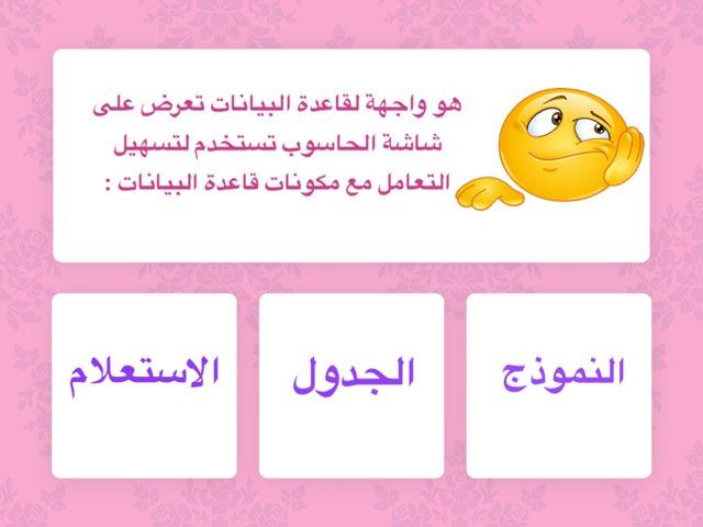 ١١-٢-١ by Heba aldahabi