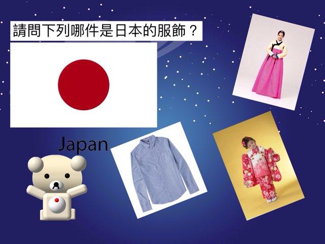 104602-## JAPAN by 辛亥樂園 數位學習