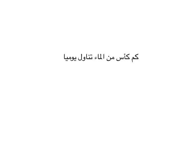 تقويم السابق by خالد العطوي