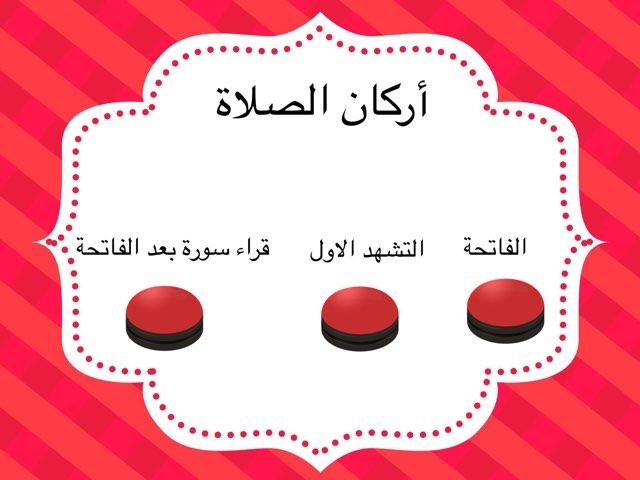 لعبة 44 by Saud Aldossri