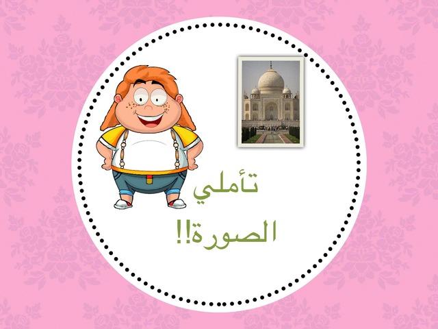 ريم الشهراني❤️ by بﻻدي حربي