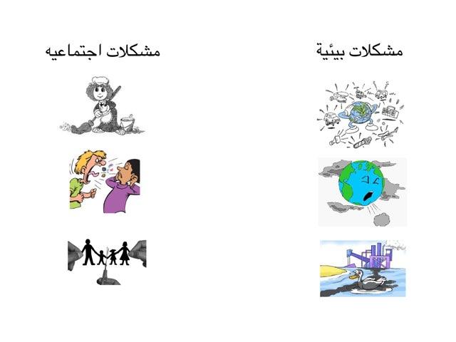 مراجعه by Mariam Sa