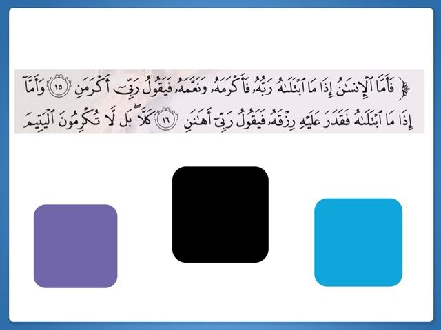 الفجر  by shaikha aldo