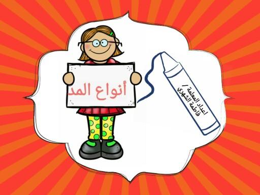 11111 by فاطمة الشهري