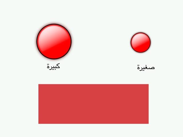 صلي by Tahani Alotaibi