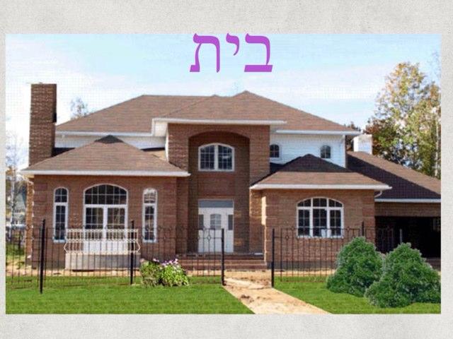 12 Casa by Sharon Lulka