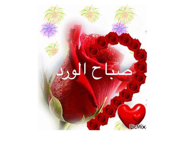 الشعر السعودي  by Tarfa Mutlak