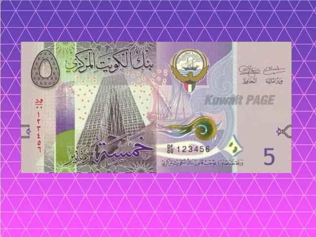 نقوووود  by روضة الرحيق