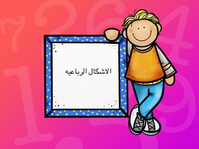 وجنات ١ by Scool _1u الثانوية الاولى -مقررات