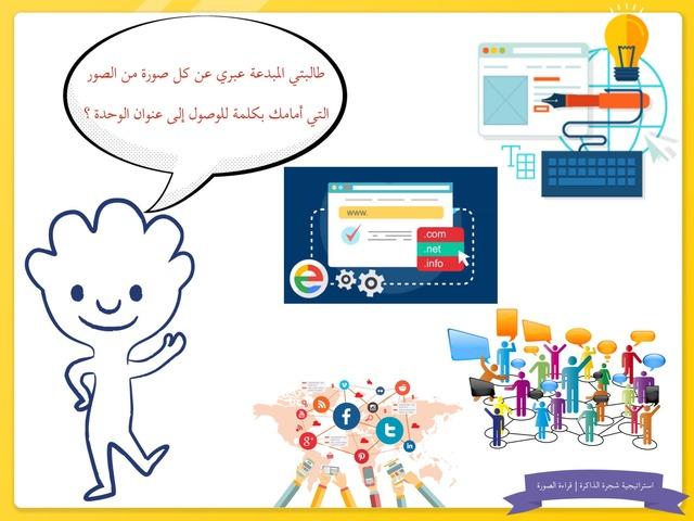 تصميم وإدارة المواقع by Mead Isa