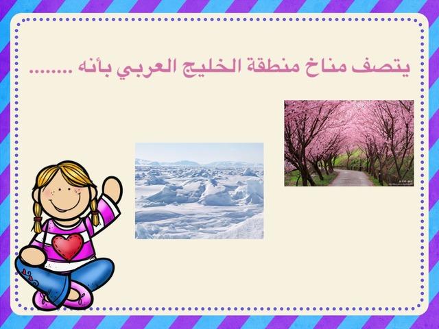 سادس المناخ by Anwar Alotaibi