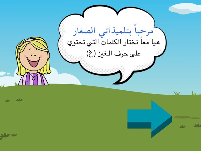لعبة 159 by Baina Abdulla