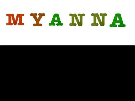 Name Game by Aimee Cummins