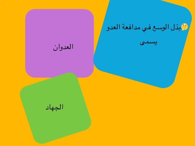 غزوة بدر by منى النعيمي