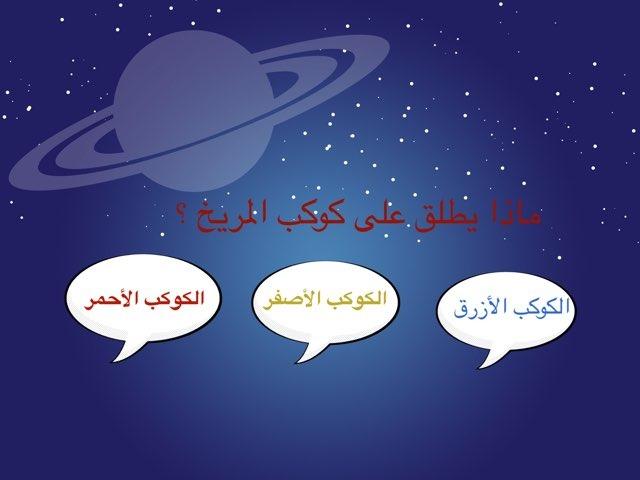 لعبة 73 by عائشة البقمي