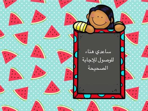 أمن المعلومات by بشائر