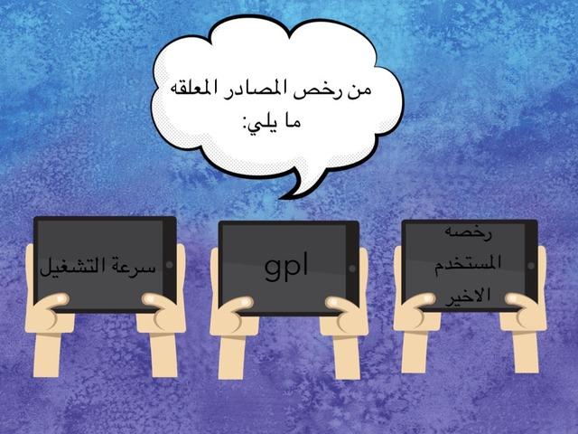 حاسب الفصل الاول by alaa sairafi
