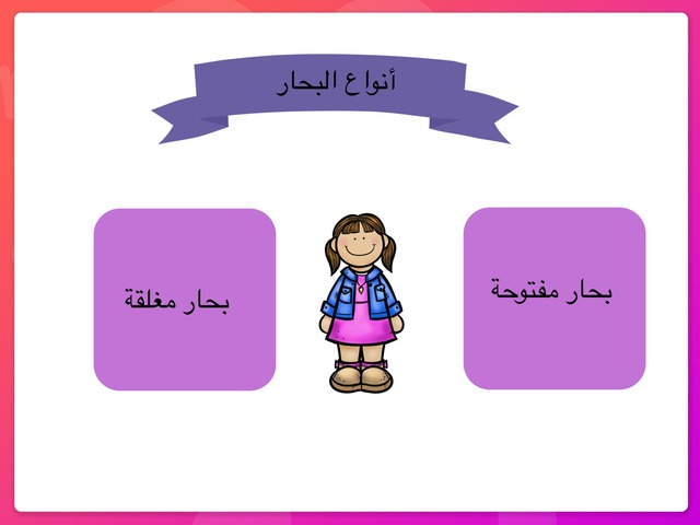 تجربه by somayah Ali