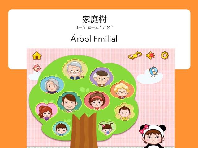 家庭树 by ChinHui Chuang