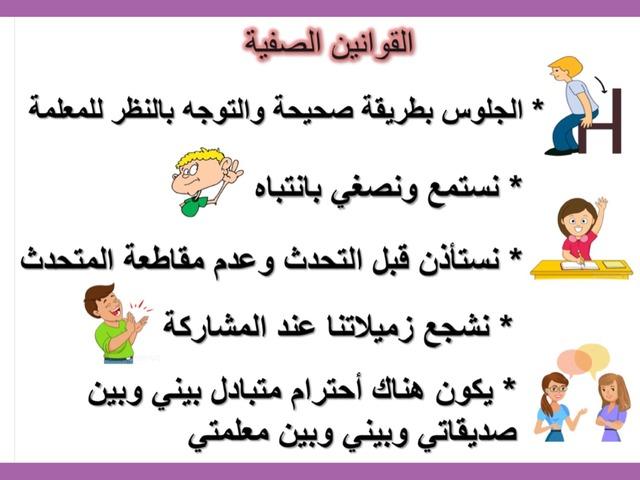 المجموعة 5 by ميمآ الزهراني