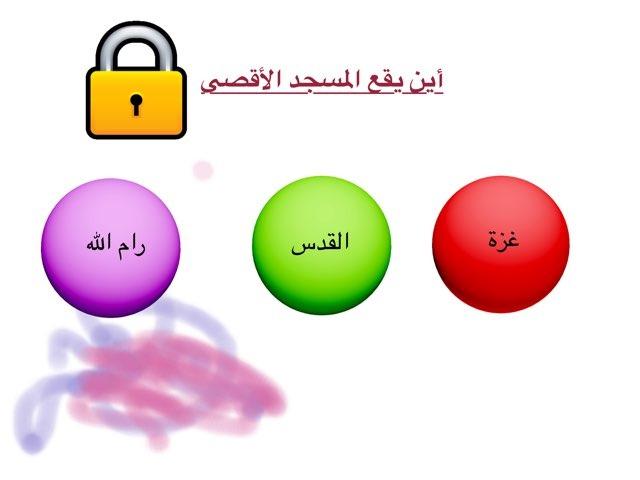 لعبة 4 by عائشة الراشدية