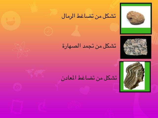 لعبة 106 by Fatma Dere