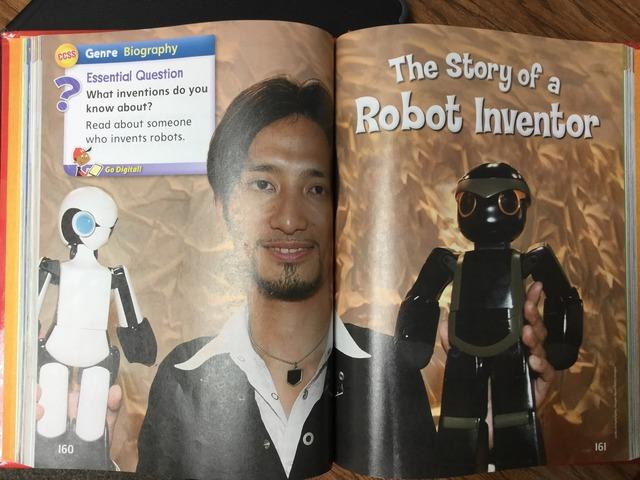 Robot Inventor by ELIZABETH HARTUNG