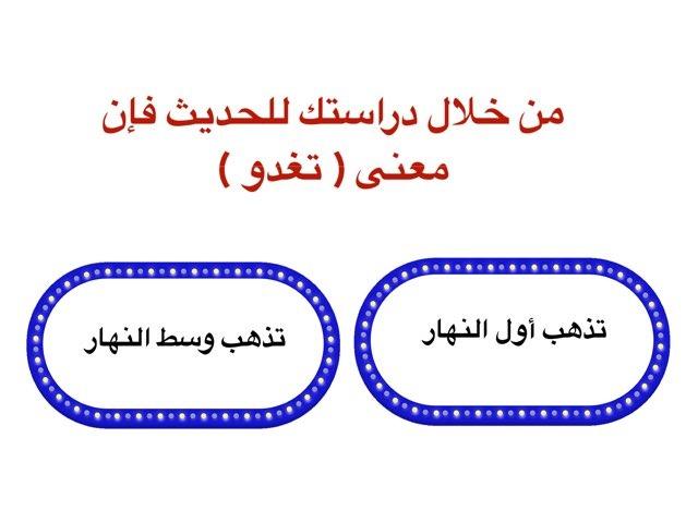 لعبة 71 by رفعه الزهراني