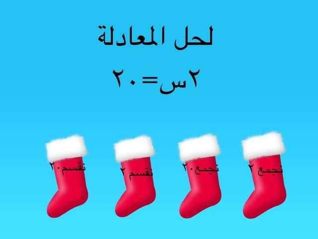 ١متوسط by نوره الحازمي