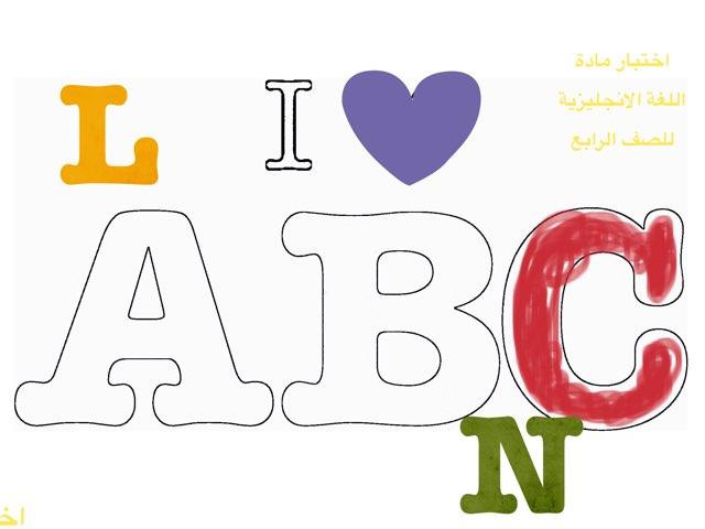 اختبار اللغة الانجليزية by Jaw her Fahd