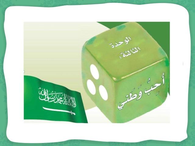 الاستماع by حنان الغامدي