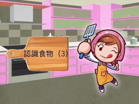 中文_食物_3 by Pui Wah Lo