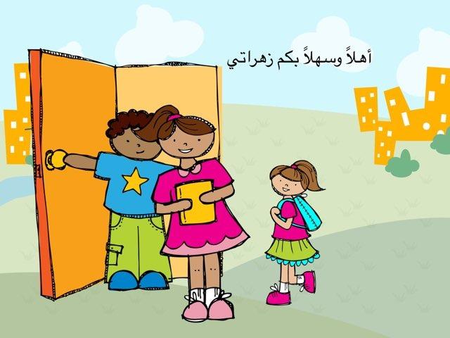 الغزال  by Manal Alenezi