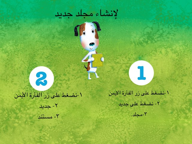 لعبة 64 by Asma Hamad