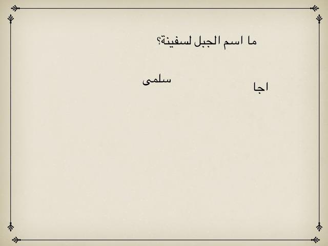 اذا by فوزية الشمري