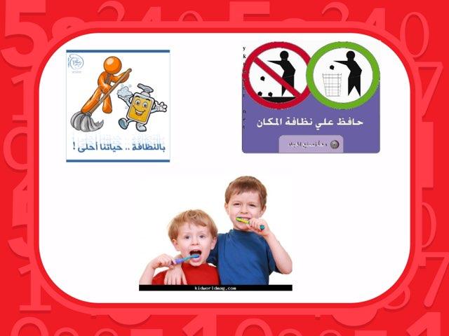 ن by عبدالعزيز الحناوي