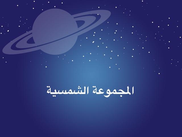 القمر by Wafa Abdo