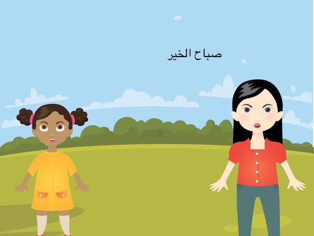 مهارات. بحث by هاجر العنزي