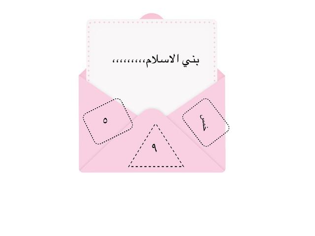 دين by Memo Ahmad